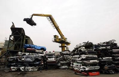 报废汽车回收注消流程
