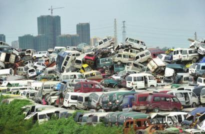 报废汽车不回收注消危害有那些