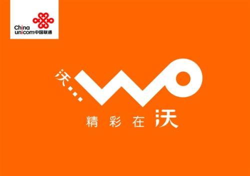 郴州联通宽带办理中心服务电话