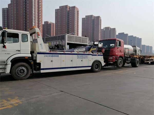 保险公司的道路救援包含哪些