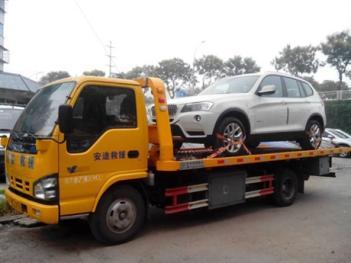 道路救援过程中拖车施救规范要求
