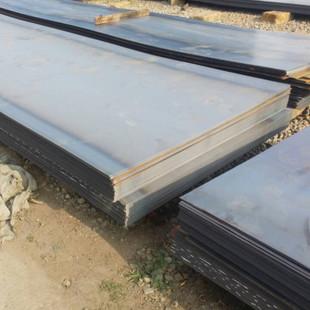 柳州出售铁板类型齐全