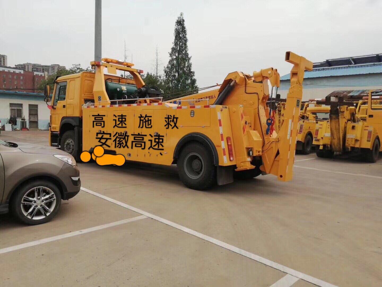 高速抢修 拖车救援