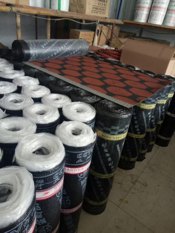 屋面伸缩缝防水施工注意有哪些