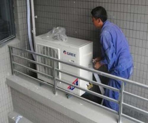 空调移机步骤2