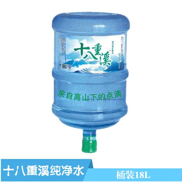 福州订水送水