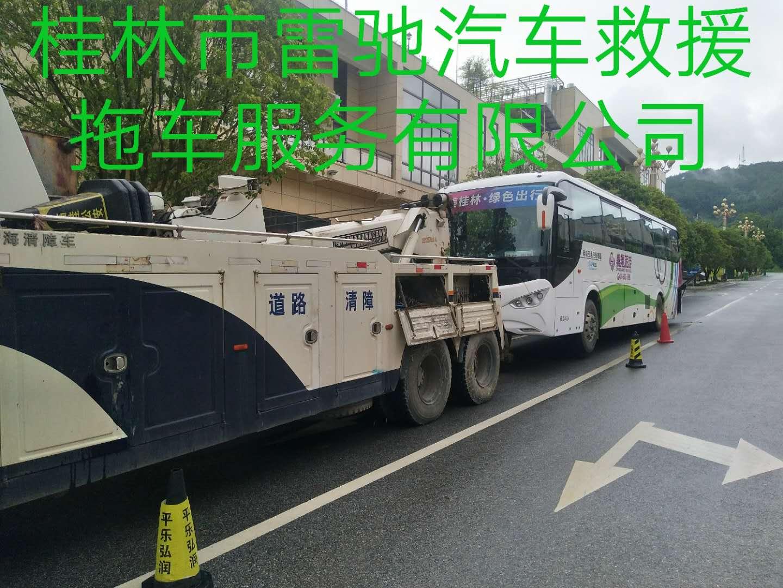 桂林事故拖车救援