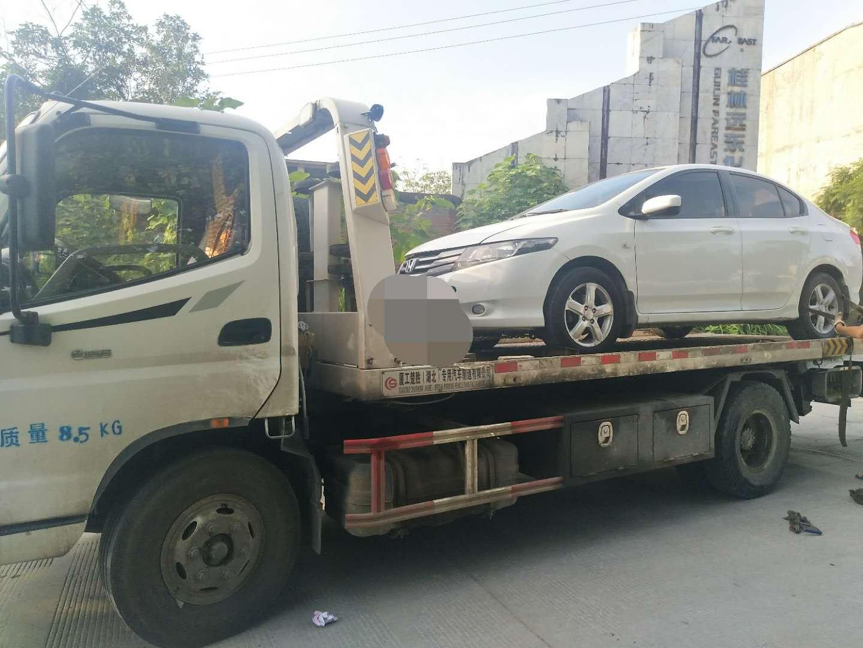 桂林汽车道路救援哪家好?