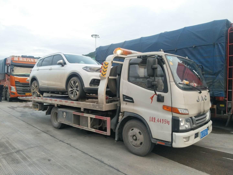 桂林汽车高速道路救援