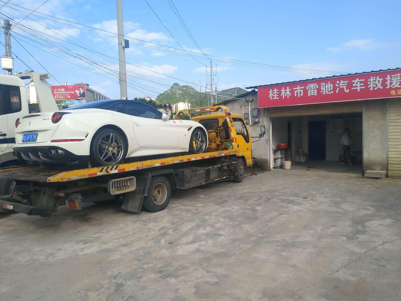 桂林汽车道路救援电话