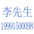 安康高新腾昊汽车救援服务有限公司