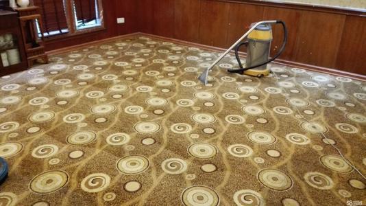 地毯清洗保养的六个妙招