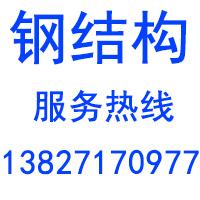 湛江市昇顺钢结构工程有限公司