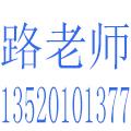 北京宝宝港家政服务有限公司