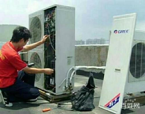 空调移机知识