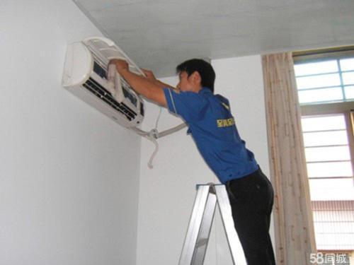 空调移机怎么做
