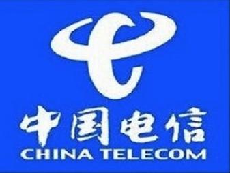 重庆电信宽带上门安装