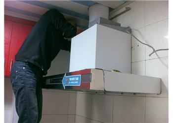 郑州品牌油烟机维修