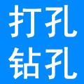 南宁专业钻孔切割拆除工程部