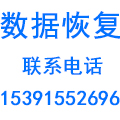 武汉爱博安帮网络科技有限公司