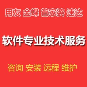 武汉企业财务软件数据恢复