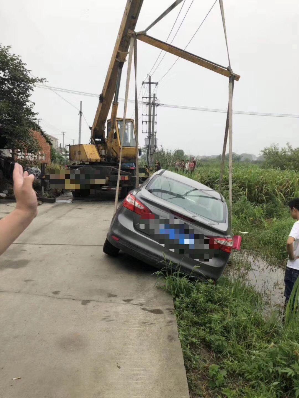 苏州汽车救援包含哪些服务