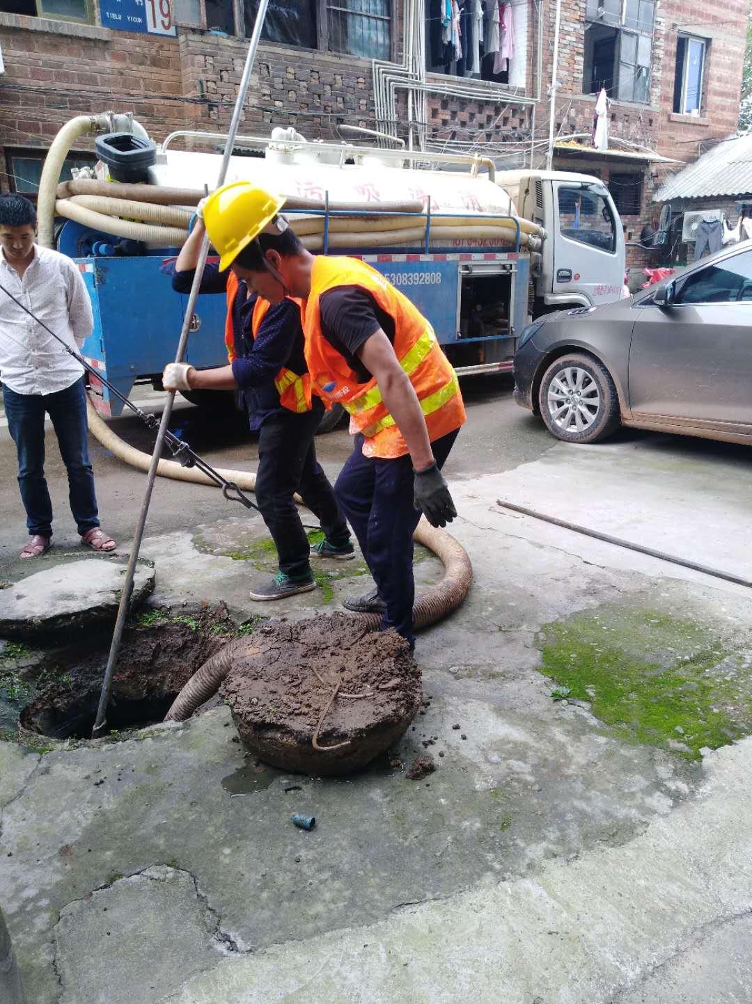 管道疏通剂使用方法