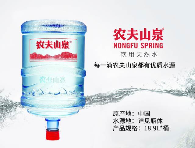 西安雁塔区桶装水配送每一桶水都是原厂生产