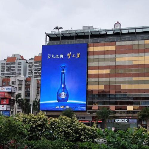 毕节优质LED户外广告屏