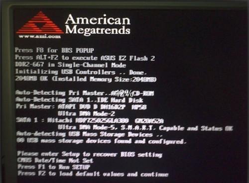 高新区电脑黑屏维修