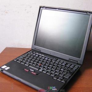 碑林区笔记本电脑维修