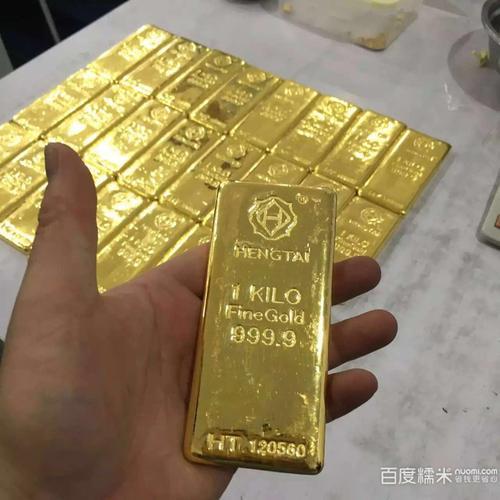 收黄金价格多少钱