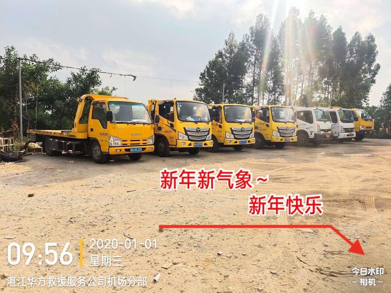 国外道路救援情况
