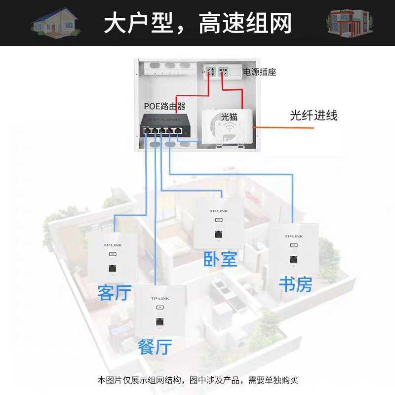 桂林无线WiFi覆盖