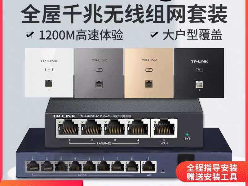 桂林网络WiFi覆盖