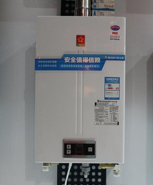 樱花电热水器接触不良的维修方法