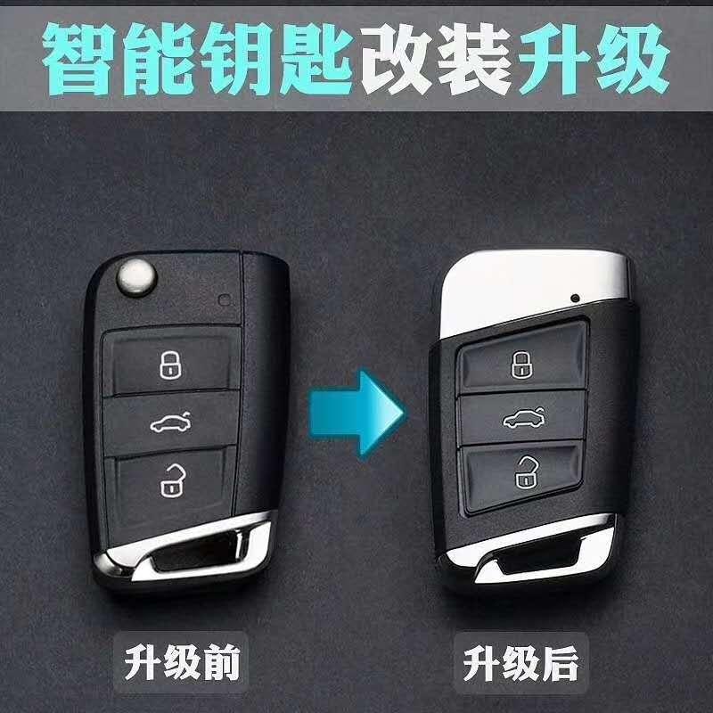 义乌快速配汽车钥匙