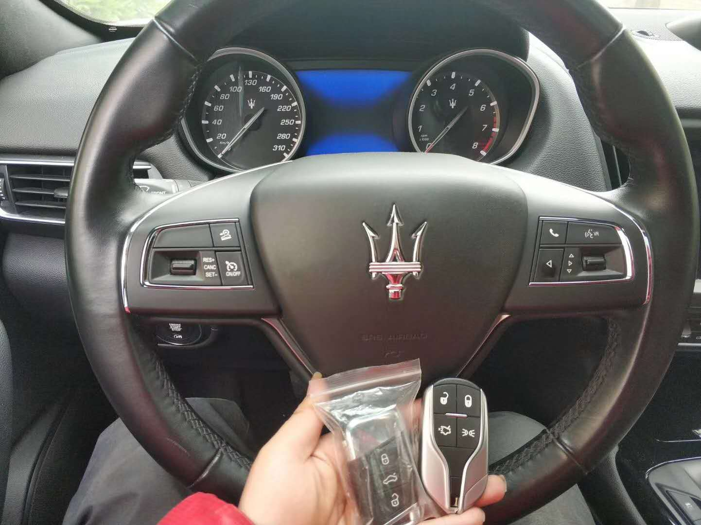 义乌配车钥匙