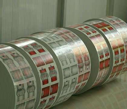 深圳专业塑料印刷厂家