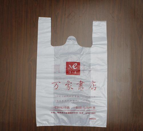 深圳塑料OPP胶袋厂家