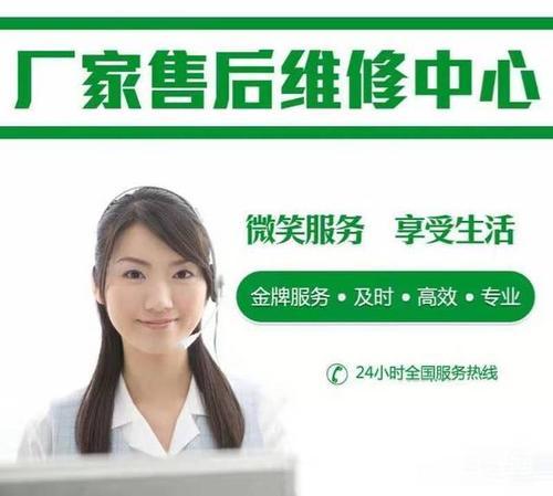 宁波专业林内燃气热水器售后服务