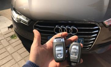 西安雁塔区配汽车钥匙找我们更安全更可靠