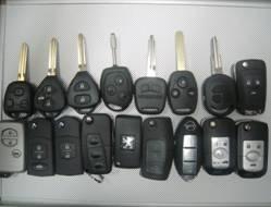 配汽车遥控应该注意哪些事项