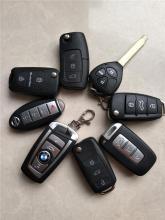 汽车钥匙日常使用要注意