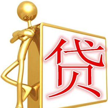 杭州车贷-汽车抵押贷款