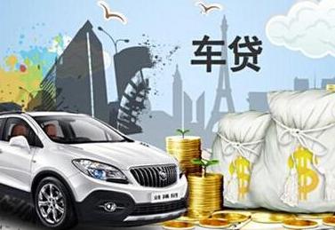 杭州押车贷款 抵押各种车辆贷款