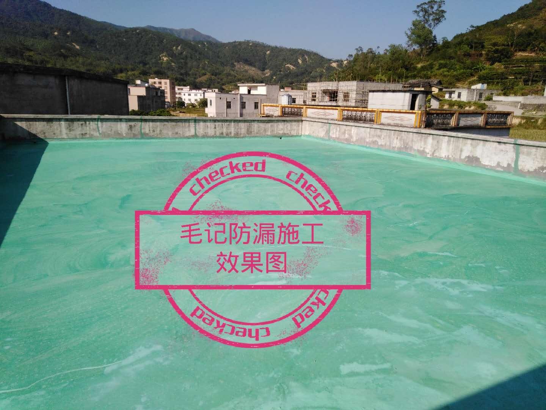 防水涂料的优点
