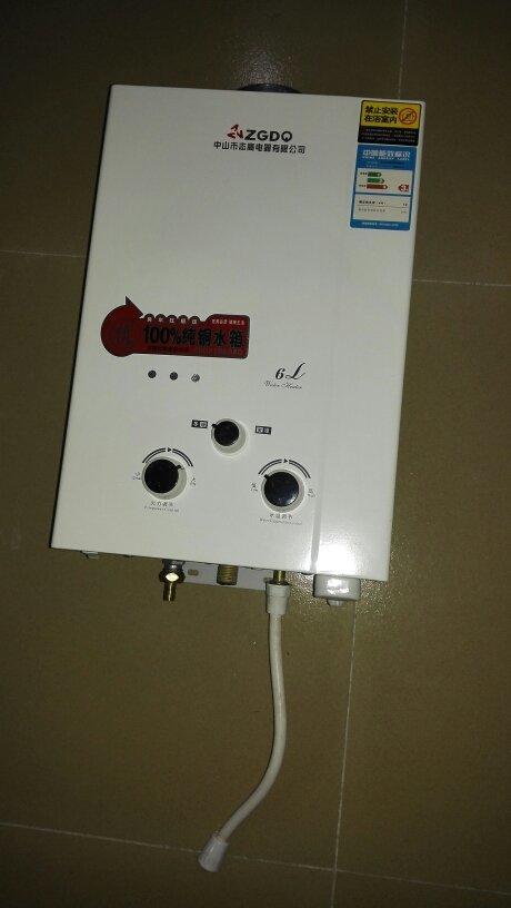 志高电热水器安装步骤