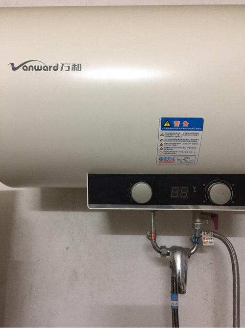 万和电热水器电源线跳闸无法复位的原因