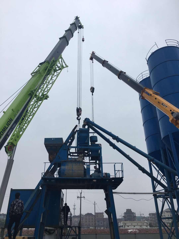 杭州顶力起重吊装有限公司